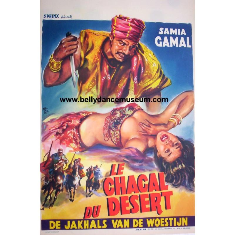 Nagua Fouad 1961