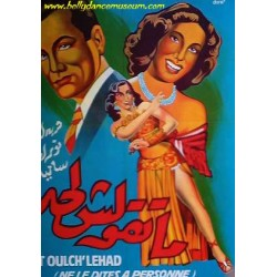 Farid al Atrache & Samia...